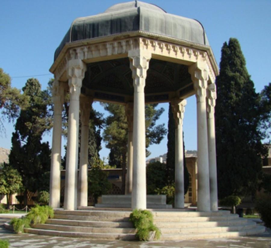آرامگاه حضرت حافظ