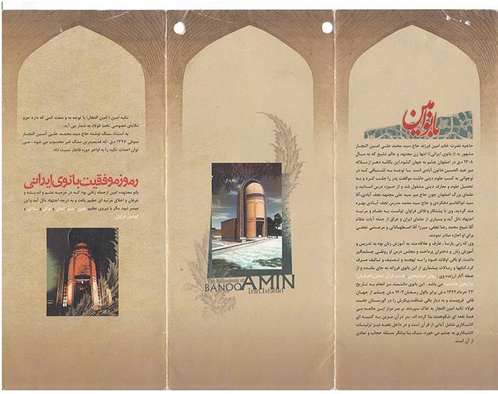 آیت الله اشرفی اصفهانی